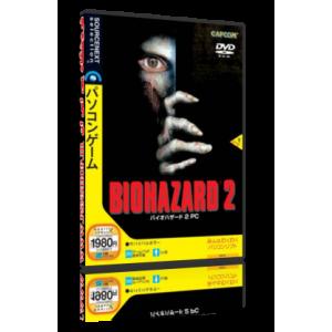 بازی Biohazard 2 برای کامپیوتر