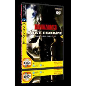 بازی Biohazard 3 - Last Escape برای کامپیوتر