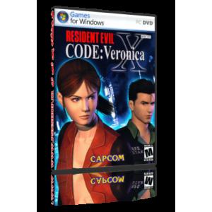 بازی Resident Evil Code Veronica X تبدیلی قابل اجرا در کامپیوتر