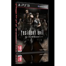 بازی Resident Evil HD Remaster برای پلی استیشن 3